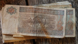 At 980 kyat to the USD, it's hard to say why this 5 kyat note even exists.
